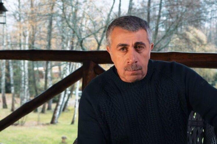 Доктор Комаровський зізнався, скільки коштує його прийом