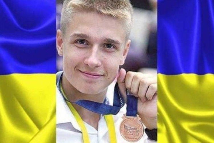 Школяр з Полісся став переможцем всеукраїнської олімпіади