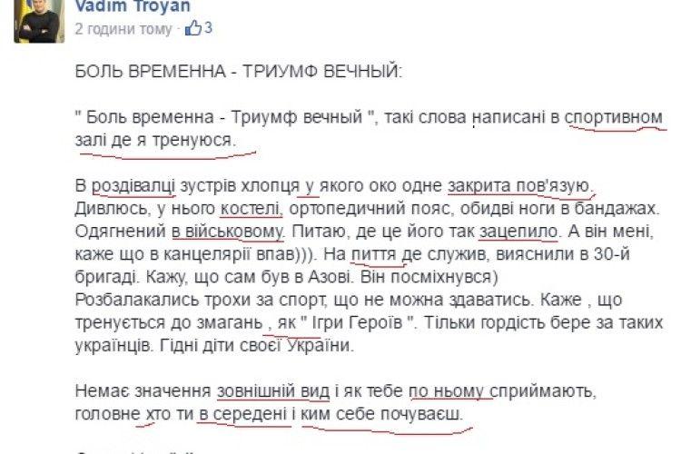 Заступник Авакова не вчився у школі? – Безграмотність «зашкалює»…