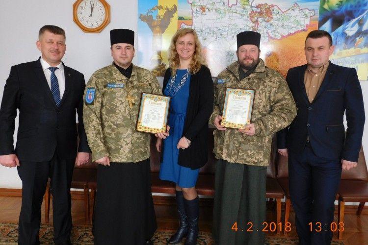 Волинським капеланам вручили високі нагороди