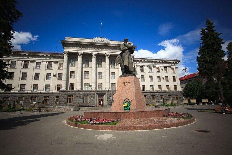 Лесиному вишу повернули назву «Волинський національний університет імені Лесі Українки» (Відео)