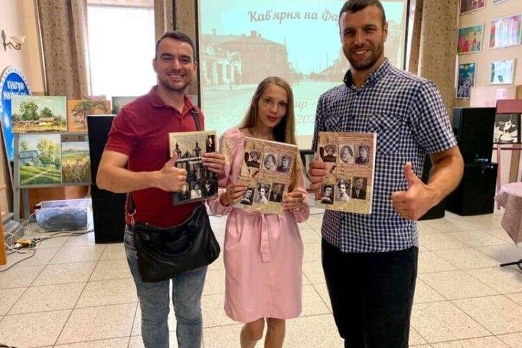 У Володимирі вийшла збірка спогадів про місто та його людей