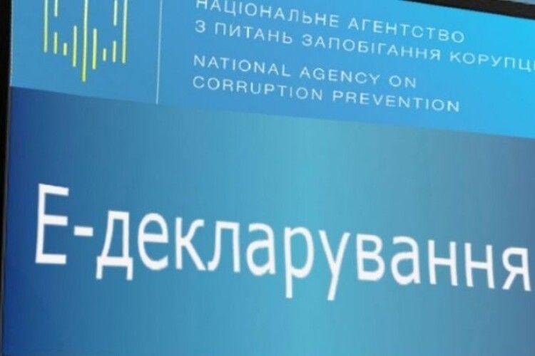 НАЗК закриває доступ до електронних декларацій на вимогу Конституційного суду