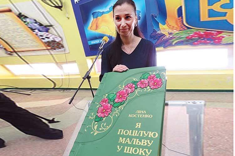 Новий шедевр від Олени Медведєвої: вишита книга Ліни Костенко