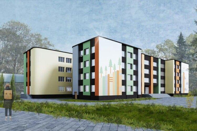Рівненські архітектори розробили новий дизайн фасадів луцької школи