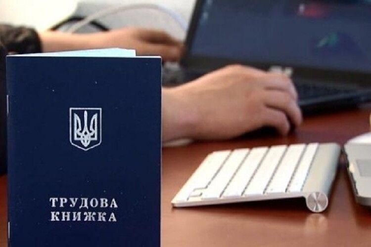 Українцям, які залишились без роботи, виплатять від 600 до 8 тисяч допомоги