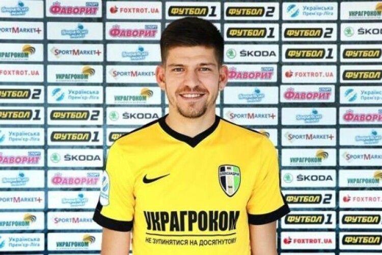 Кирило Ковалець став кращим гравцем 13-го туру УПЛ
