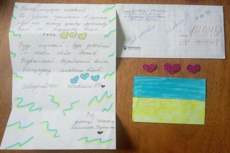 Дитячий лист помандрував з Волині на Луганщину і повернувся назад