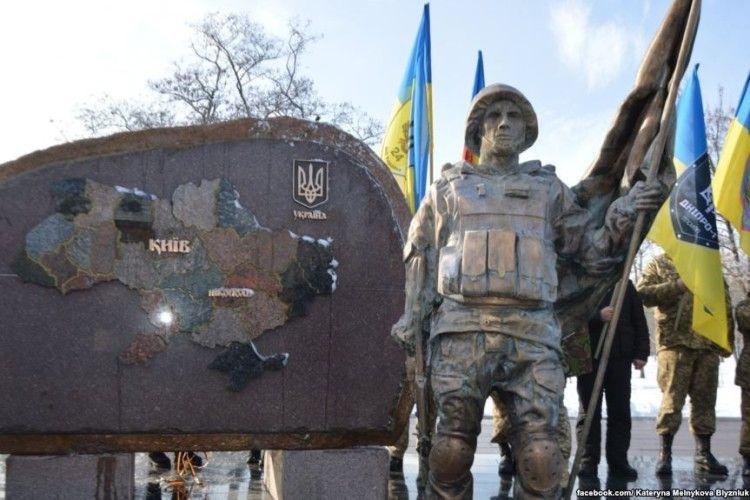 На Дніпропетровщині пам'ятник українським воїнам створили за допомогою 3D-друку