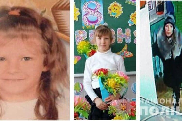 Четверту добу шукають безслідно зниклу семирічну дівчинку (Відео, фото)