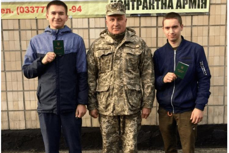 Любомльчани поповнили лави Збройних Сил України