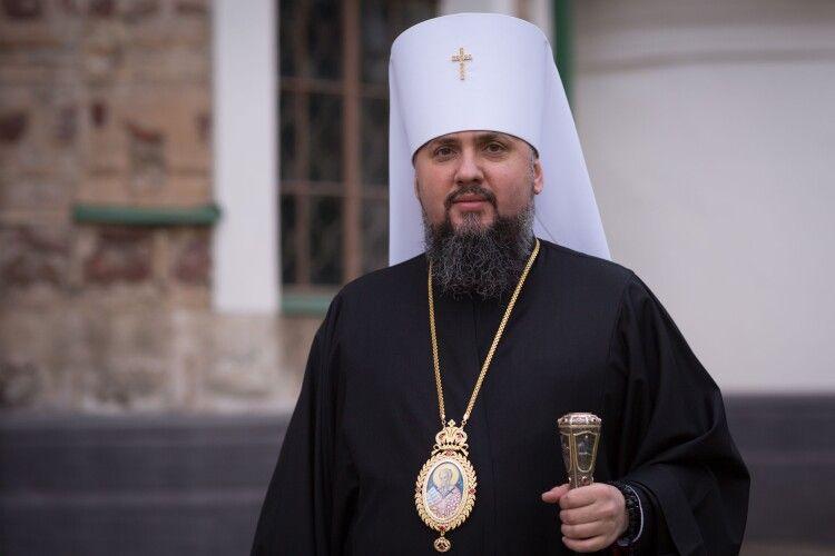 Позавтрому православна Україна відзначатиме другу річницю інтронізації Предстоятеля ПЦУ Епіфанія