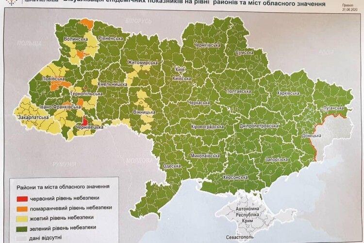 З понеділка у Луцьку будуть запроваджені найжорсткіші карантинні обмеження