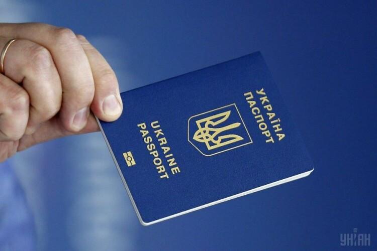 Українці більше платитимуть за оформлення закордонного паспорта та ID-картки