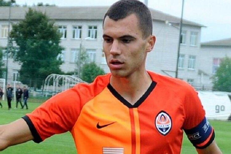 Я зі Львова: футболіст збірної України відмовився переходити в російський клуб