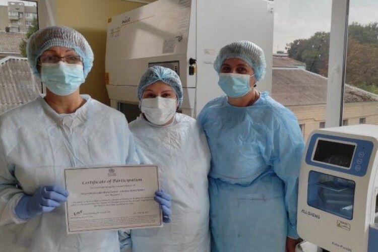 Експерти ВООЗ перевірили волинську лабораторію на ефективність досліджень щодо виявлення SARS-CoV-2