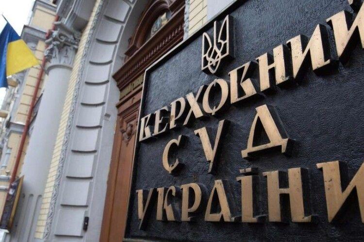 Верховний Суд уперше підтвердив законність переходу з УПЦ в ПЦУ