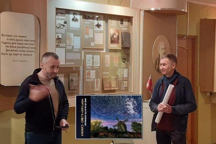 У Луцьку презентували мистецький проєкт «У фокусі – орбіта «2616. Lesya».Фотомандрівка від Звягеля до Сурамі»