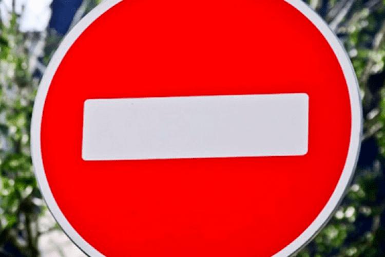У Старому Луцьку через арт-променад зупинять рух транспорту