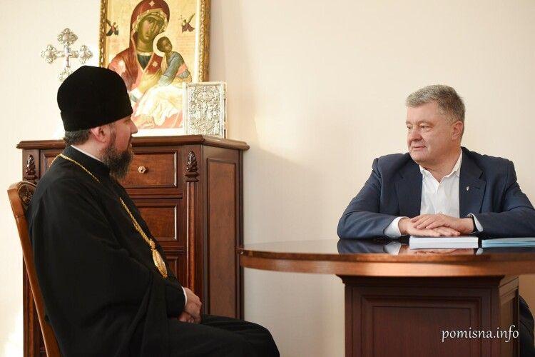 Митрополит Епіфаній зустрівся з Петром Порошенком