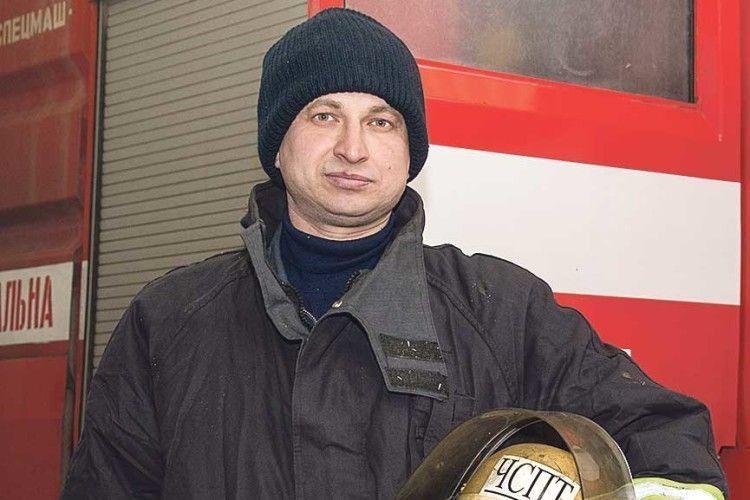 Віталій Черняк — ТойЩоПроходитьЧерезВогонь