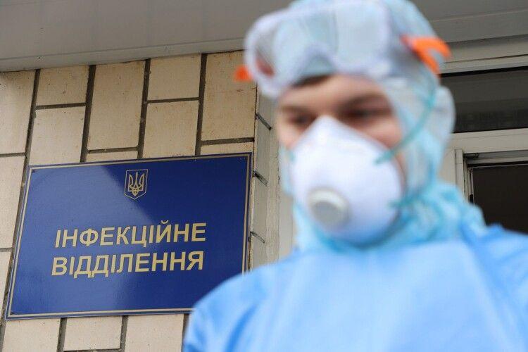Помер прикордонник, який мав коронавірус