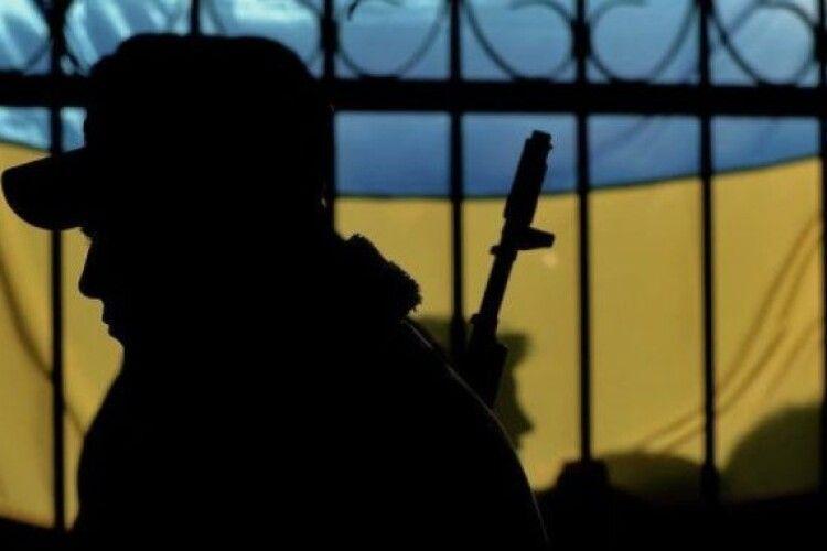 29 серпня у Луцьку – День пам'яті захисників України