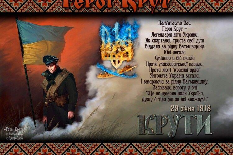 Очільник Любешівської громади Олег Кух нагадав про трагедію  XX століття