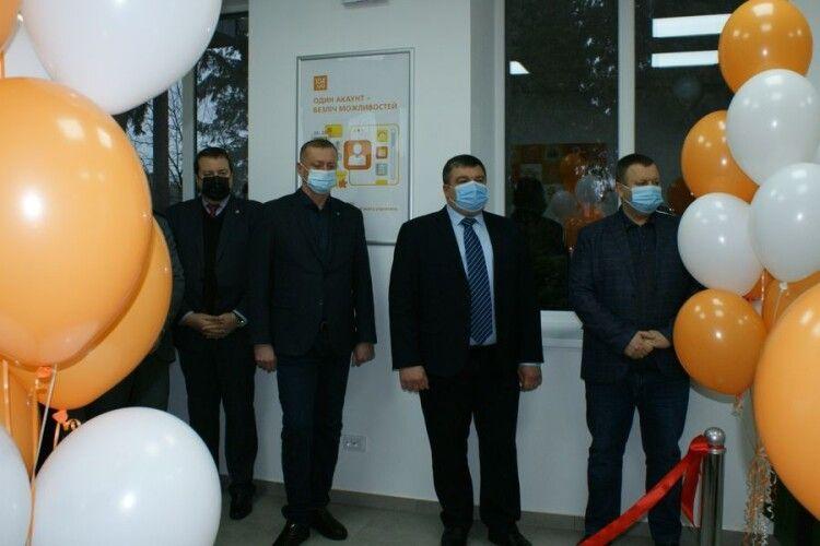 У Рожищі відкрили сучасний Центр обслуговування для споживачів газу