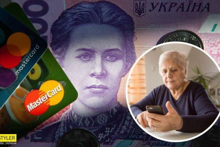 В Україні знову підвищують пенсійний вік: коли і кому