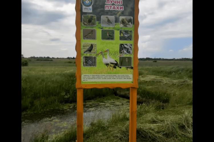 Волинська влада запрошує оцінити екостежку «Три озера» на Шаччині