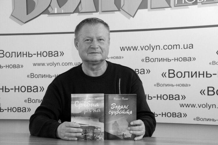 Помер відомий волинський поет (Відео)