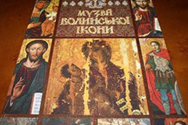 Волинський краєзнавчий музей здобув друге місце за книгу-альбом