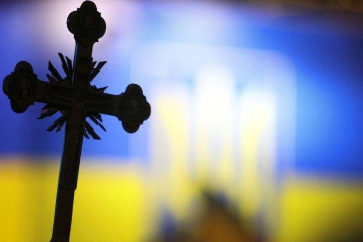 Бобрик скрутив дулю Москві і рвонув в лоно Православної церкви України