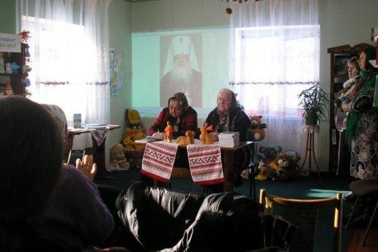 У голобській бібліотеці презентували книгу про митрополита Ніфонта