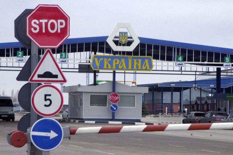 Українці стали більше шастати за кордон