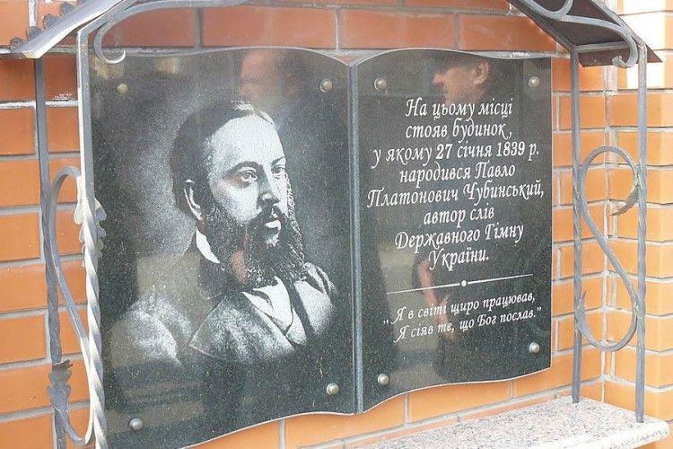Завдяки Тетяні Яков'юк… «Ще не вмерла Україна»!