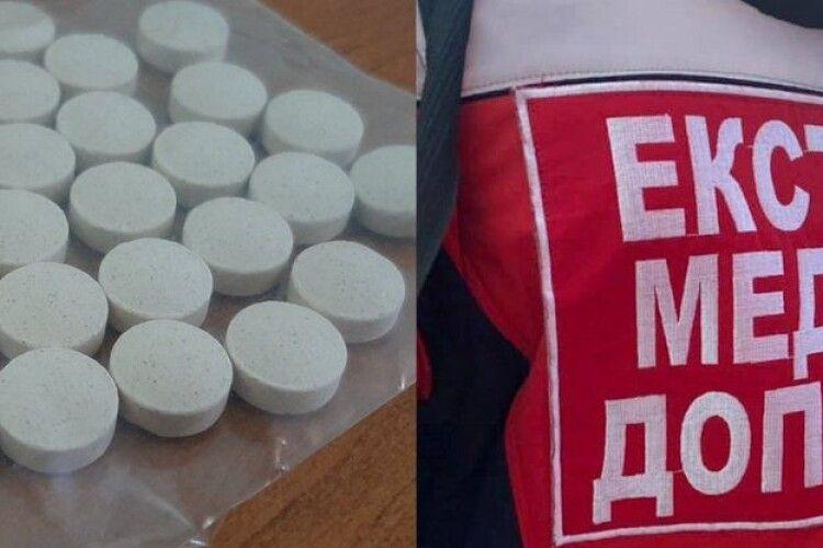 На Рівненщині четверо хлопців отруїлись наркотиками: троє з них у лікарні, один у комі