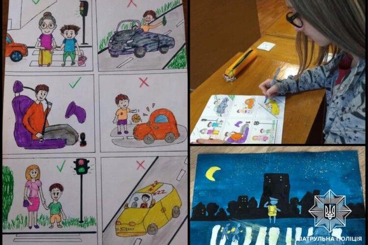 У Рівному підбили підсумки конкурсу малюнків з безпеки на дорозі (Фото)