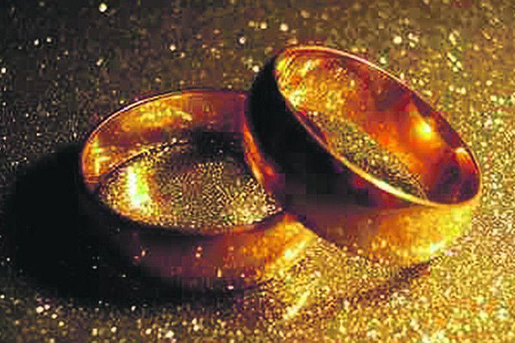 Два перстені