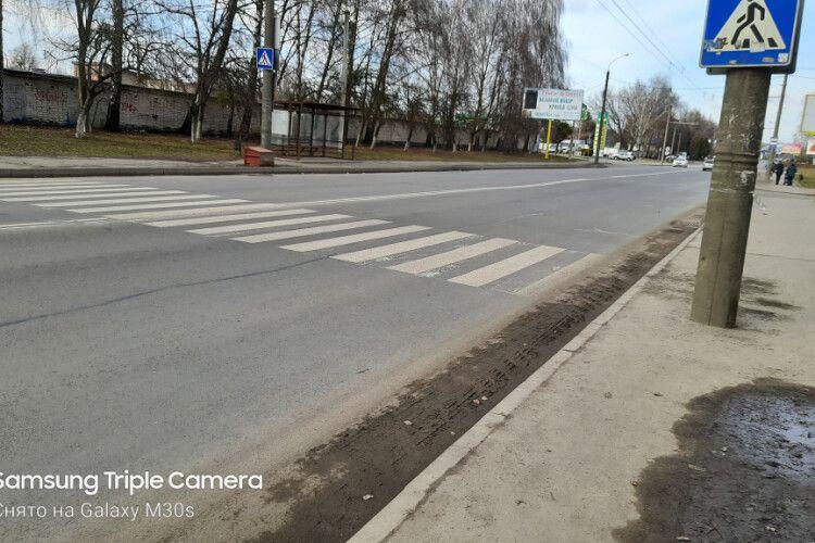 У Луцьку хочуть провести аудит безпеки дорожнього руху