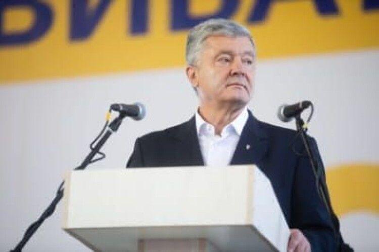 Порошенко опублікував декларацію за 2020 рік