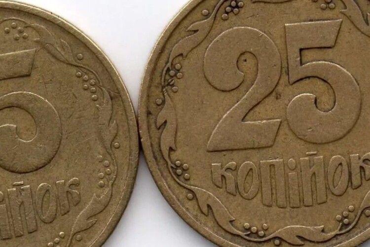 Відзавтра перестануть приймати монети у 25 копійок. Згодом зникнуть деякі банкноти