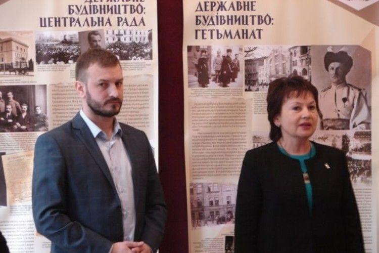 У Рівному презентували виставку про Українську революцію 1917-1921 років