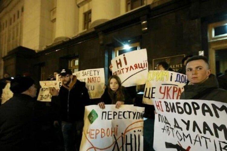 Зеленський не здав України: «Варта на Банковій» згорнула свій табір