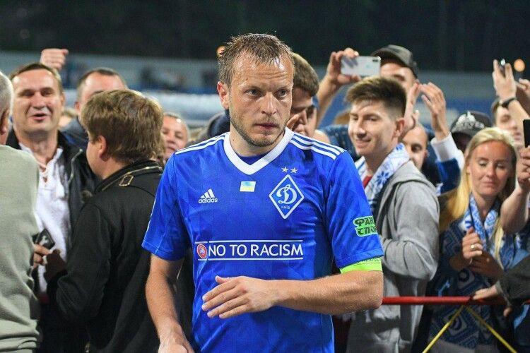 Головний тренер київського «Динамо» Мірча Луческу визначився зі своїми асистентами