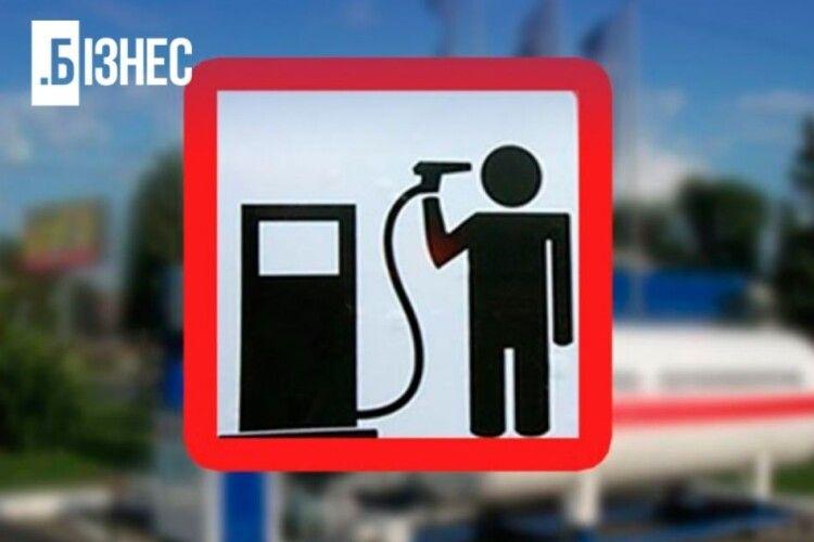 В Україні різко подорожчає бензин: аналітик озвучив нову ціну