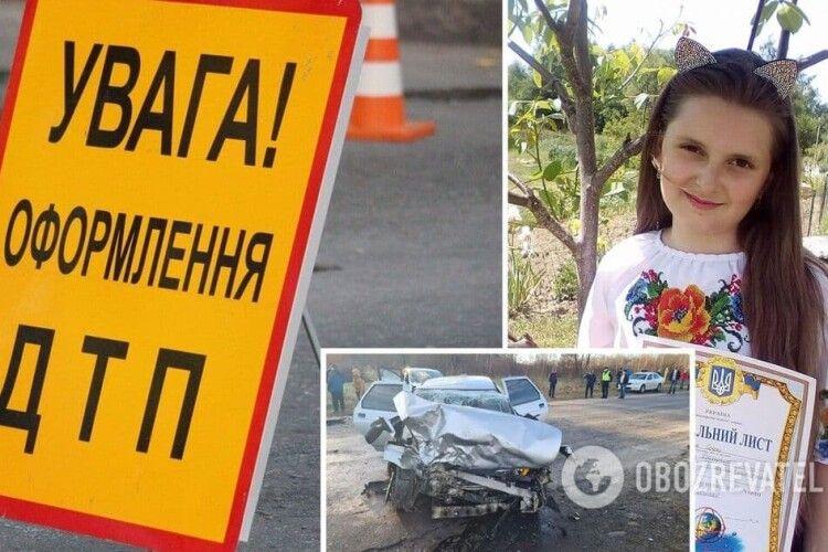 У ДТП загинула 13-річна дівчинка. Її мама виїхала на зустрічну через ожеледицю (Фото)