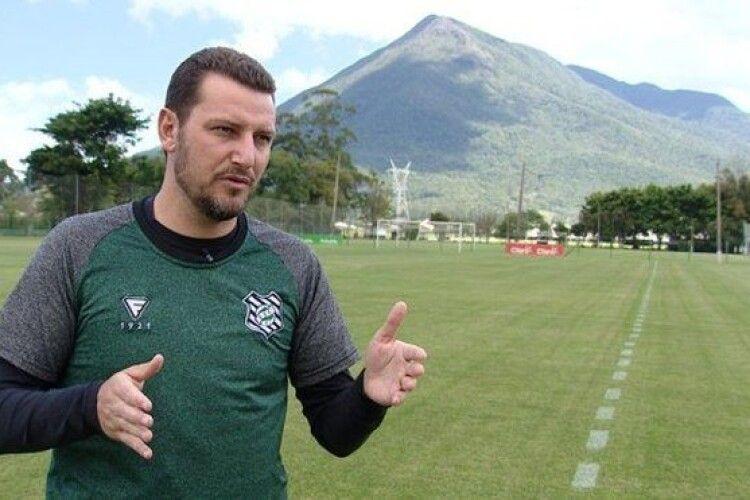 Ексзірка Шахтаря офіційно очолив бразильську команду