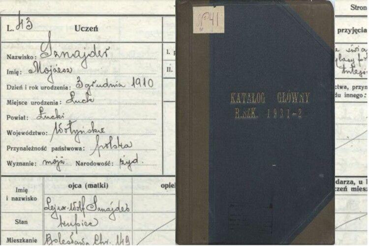 Волинський архів виклав у відкритий доступ документи єврейської гімназії